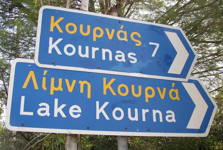 Hike Around Limni Kourna to Take in the Apokoronas Countryside