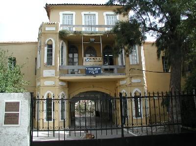war museum chania