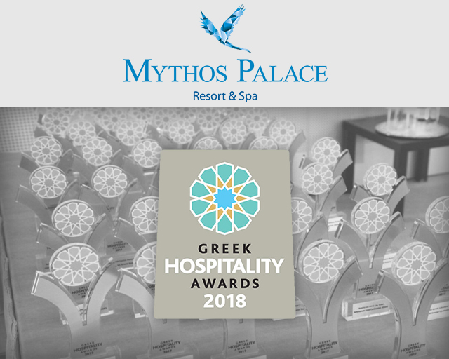 Το Mythos Palace Resort And Spa συμμετέχει στα Greek Hospitality Awards 2018!