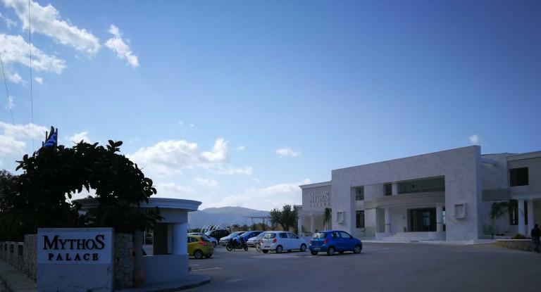 Postcards from Mythos Palace Resort & Spa
