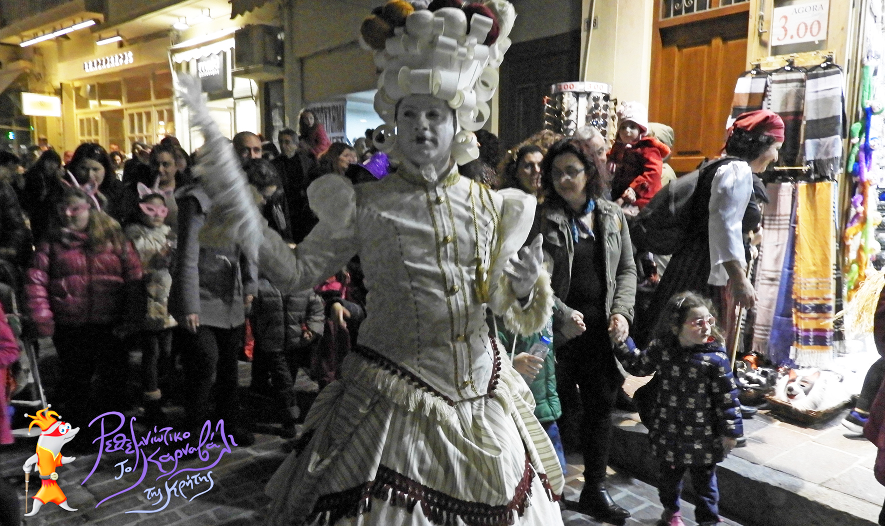 Opening Night, Rethymno Carnival 2019. Photo: Municipality Of Rethymno