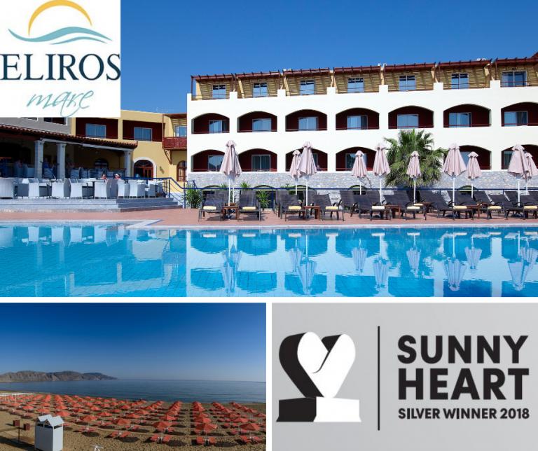 Eliros Mare wins a Sunny Heart Silver Award